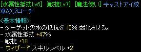 20071018122523.jpg