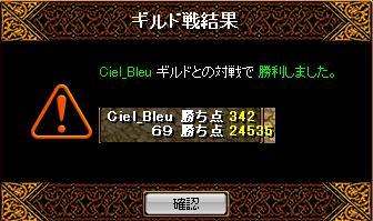 20071018123837.jpg