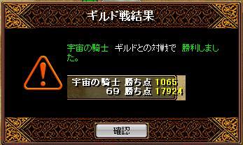 20071025123626.jpg