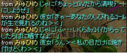 20071101122309.jpg