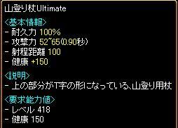 20071101135156.jpg