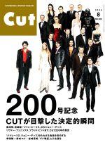 CUT200.jpg