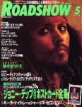 roadshow0089_h.jpg