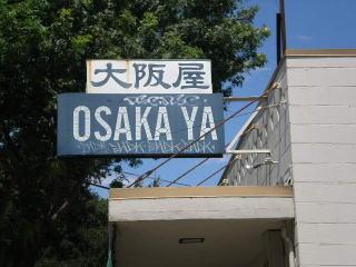 chiikijyouhoumokuyoubia.jpg