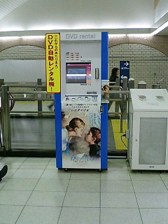 20070418020551