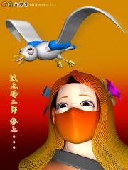 演歌の女傑(カモメロボ)1
