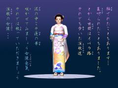 演歌の女傑(変身前)1