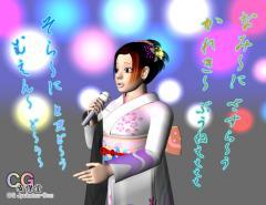 演歌の女傑(変身前)3