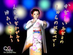 演歌の女傑(変身前)4
