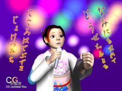 演歌の女傑(変身前)5