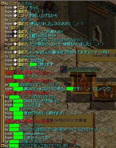 20060810008.jpg
