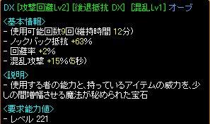 20060810009.jpg