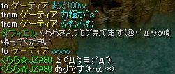 20060816002.jpg
