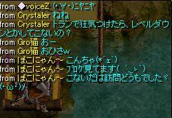 20060901001.jpg