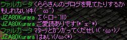 20060909001.jpg