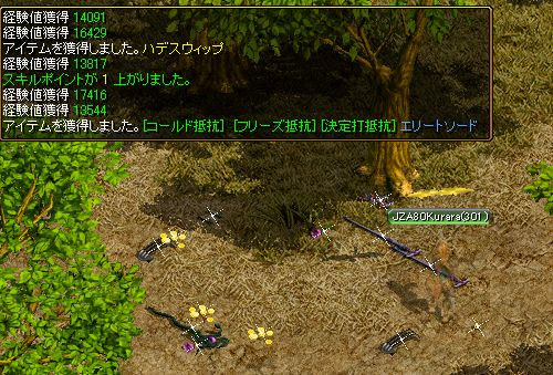 20060909002.jpg