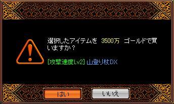 20060909003.jpg