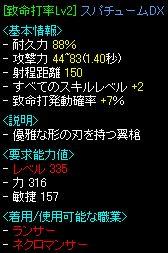 20060913003.jpg