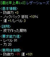 20060913007.jpg