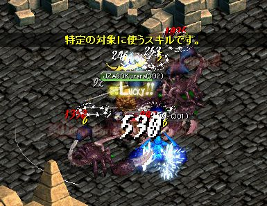 20060913008.jpg