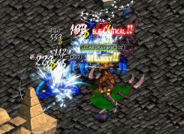 20060913009.jpg