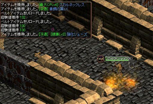 20060921003.jpg