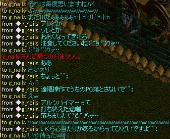 20060921004.jpg