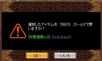 20060921005.jpg