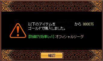 20060921006.jpg