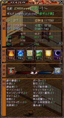 20060925010.jpg