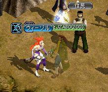 20060925013.jpg