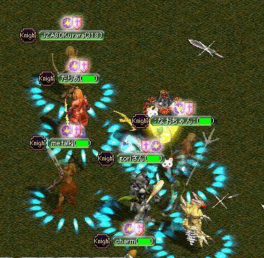 20060929007.jpg