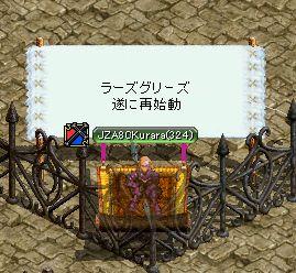 20061003001.jpg