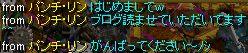 20061013002..jpg