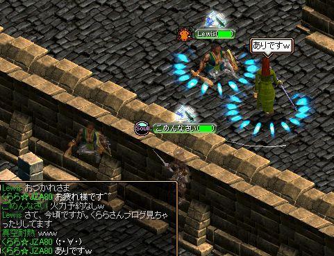 20061013003.jpg