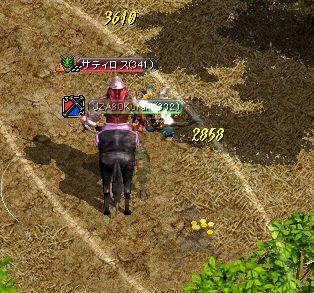 20061013004.jpg