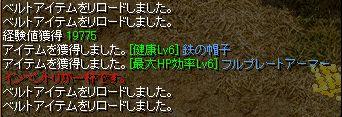 20061013006.jpg