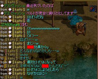20061013007.jpg