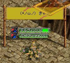 20061013009.jpg