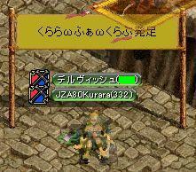 20061013010.jpg