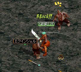 20061013012.jpg