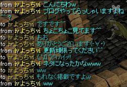 20061017003.jpg