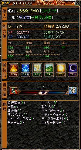20061017004.jpg