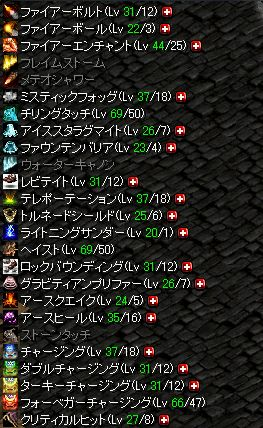 20061017005.jpg