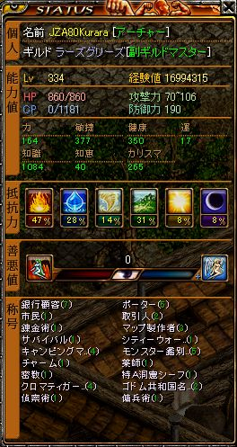 20061017006.jpg