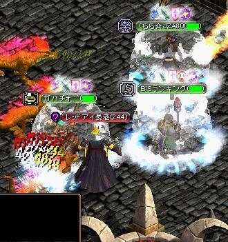 20061017011.jpg