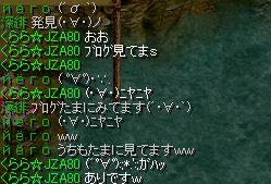 20061024001.jpg