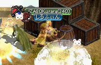 20061024003.jpg