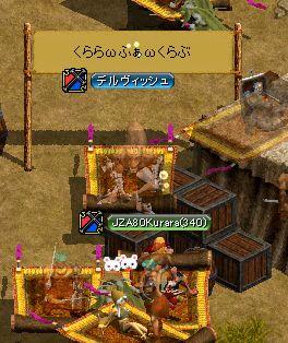 20061024005.jpg