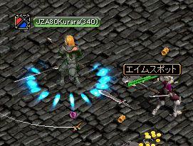 20061024006.jpg